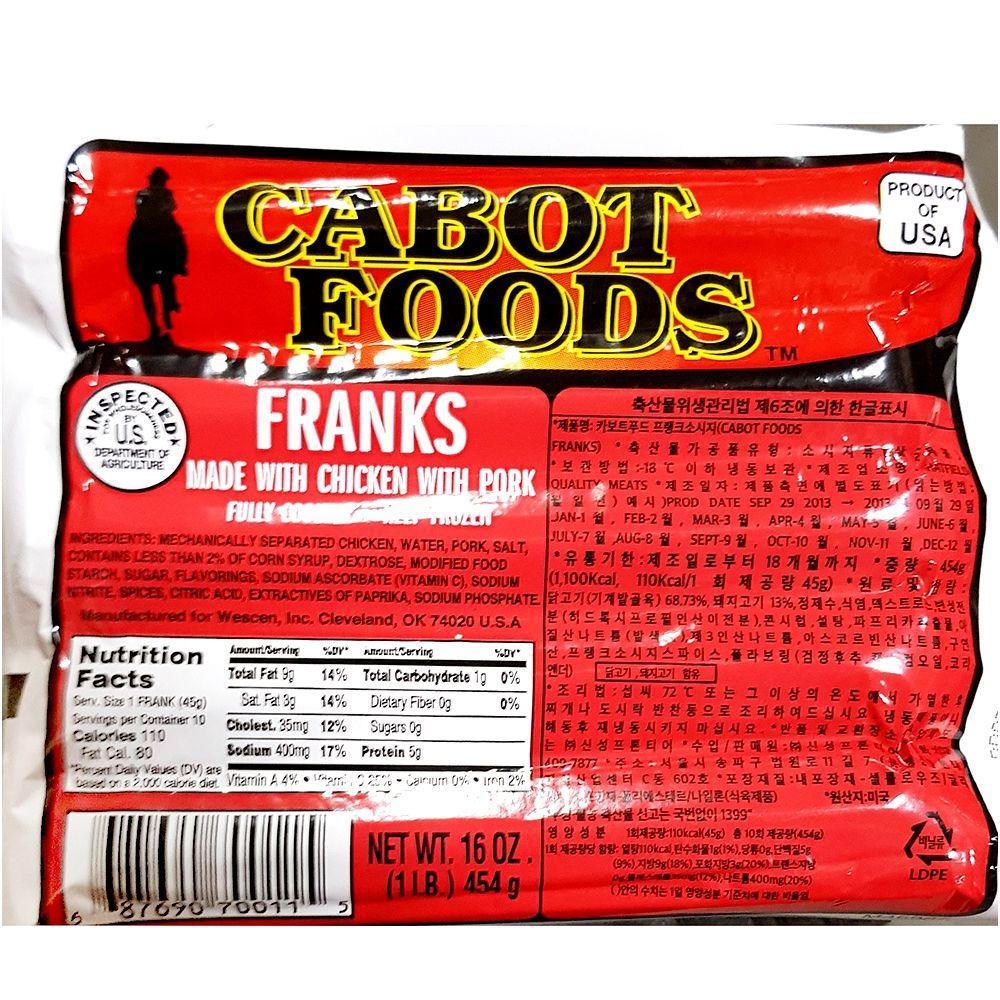 간편 즉석 조리식품 부대소시지 454g X 40_1 EA,부대소시지,소시지,간식,안주,부대찌개재료