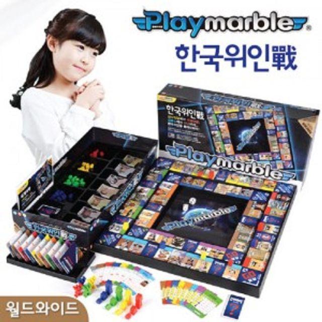 보드게임 플레이마블 월드와이드 한국위인전 마블게임