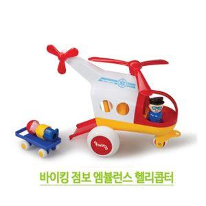 점보 앰뷸런스 회전 헬리콥터 아기 장난감 핼리콥터