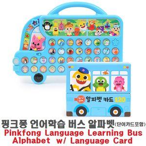 co 핑크퐁 언어학습 버스 단어카드포함 알파벳