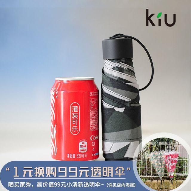 [해외] 패션소품 양산 방수 방풍 % 할인 -K33