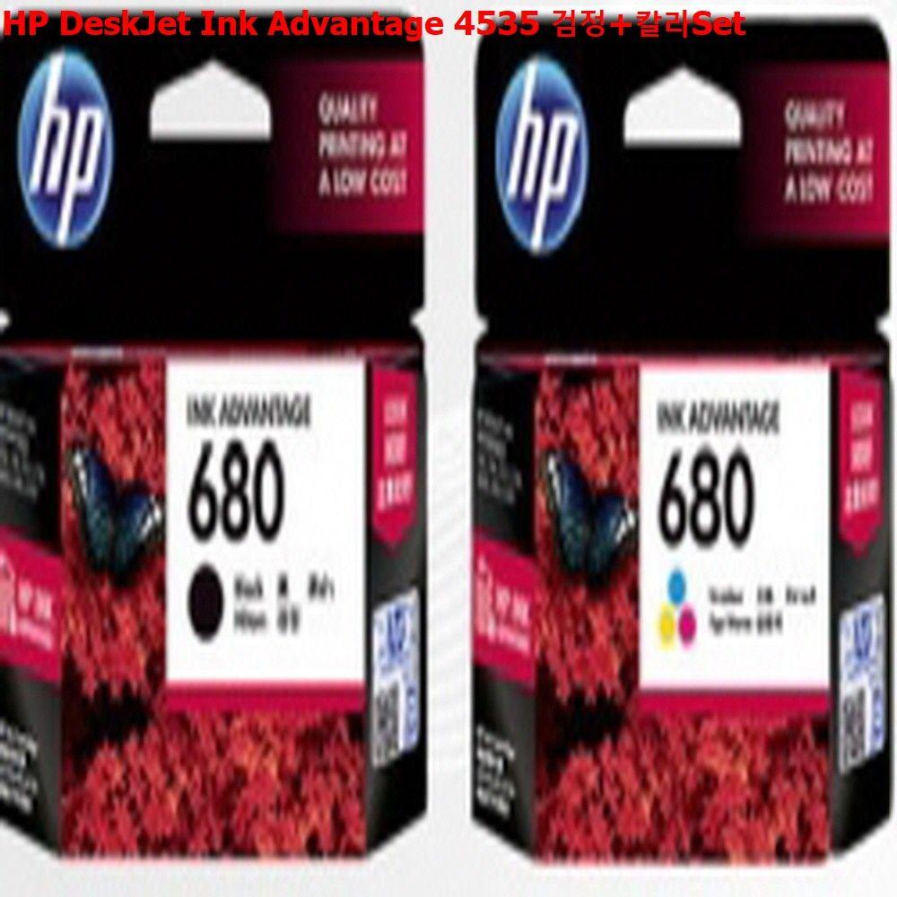Ink HP 4535 Advantage DeskJet 프린트잉크 검정+칼라Set 정품잉크