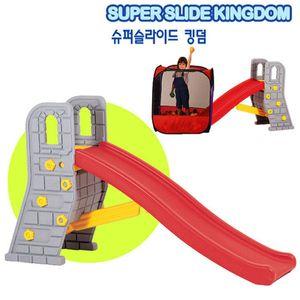 쿠쿠토이즈 슈퍼 슬라이드 킹덤 (미끄럼틀)