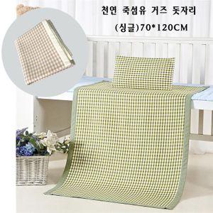 천연 죽섬유 거즈 침대패드 돗자리(싱글) 70x120cm