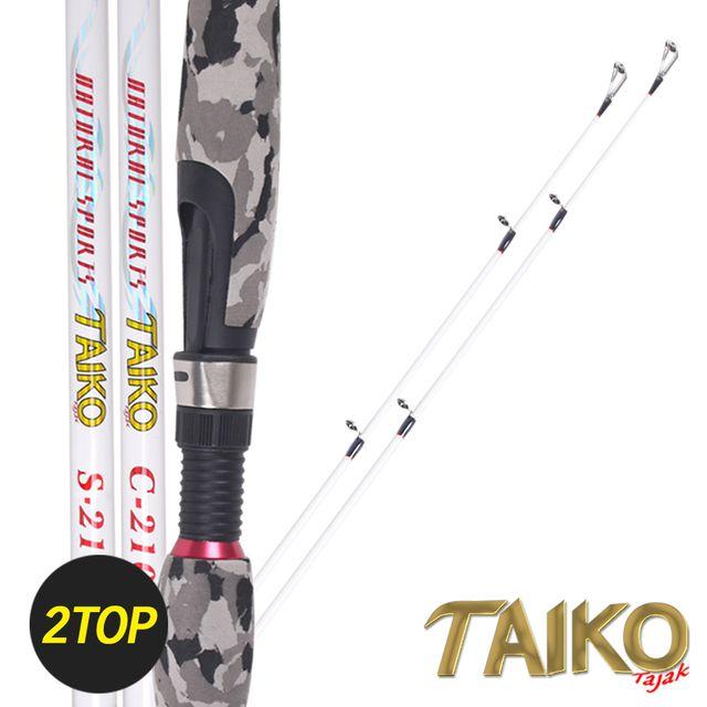 타작 타이코 루어낚시대 초릿대2개 문어낚시대 S210