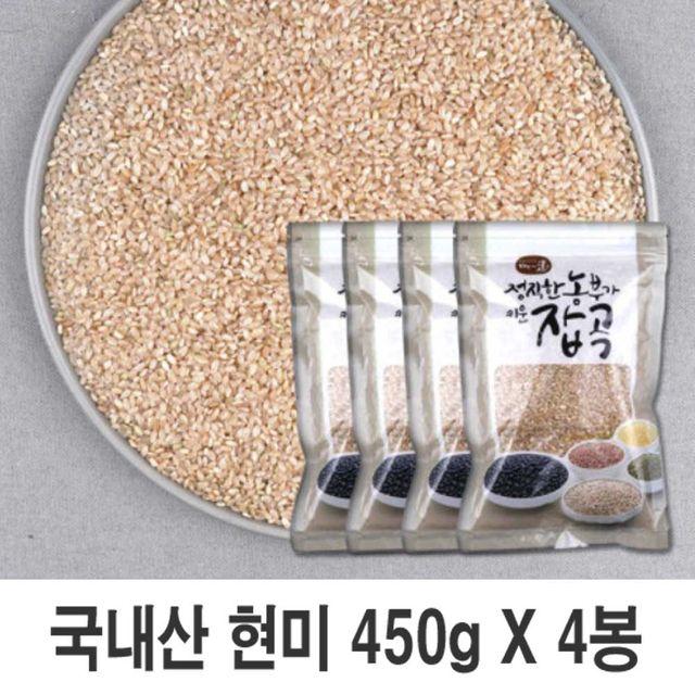 밥에 섞어 먹는 국내산 잡곡 현미 건강한 밥상 집밥