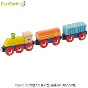 유아장난감 기차놀이 원목블럭 기차장난감