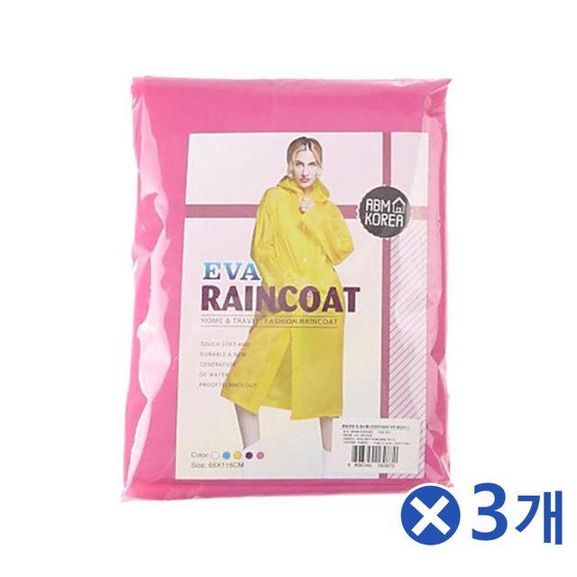W 가벼운 우비 핑크 일회용비옷 등산우의 여행우의 장마