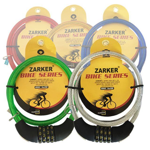 W 자커 번호식 중형 자전거열쇠 ZKNo90