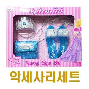 악세사리세트)악세사리 왕관 구두 가방 공주봉