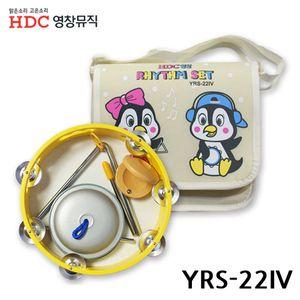 영창 리듬악기세트 (YRS-22IV) (아이보리)