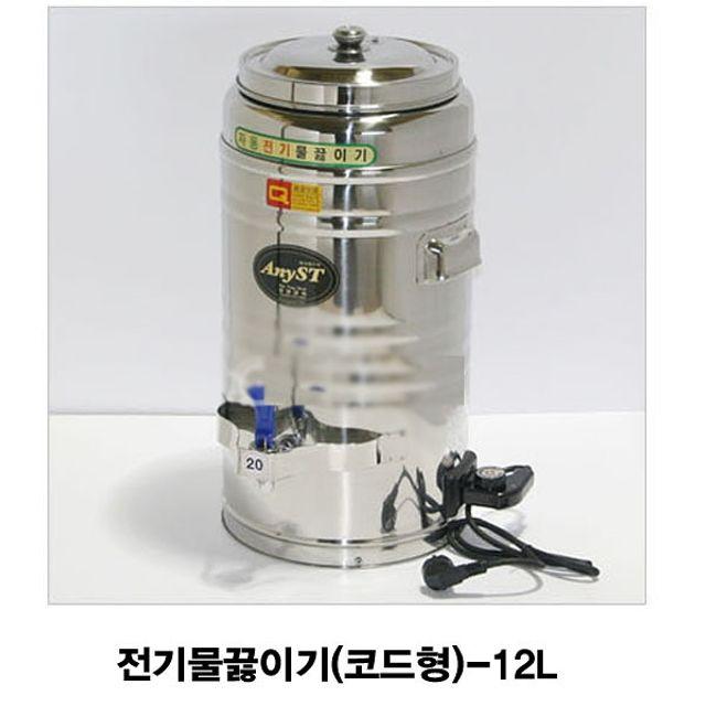 대형 전기포트 전기물끓이기(코드형)-12L [제작 대량 도매 로고 인쇄 레이저 마킹 각인 나염 실크 uv 포장 공장 문의는 네이뽕]