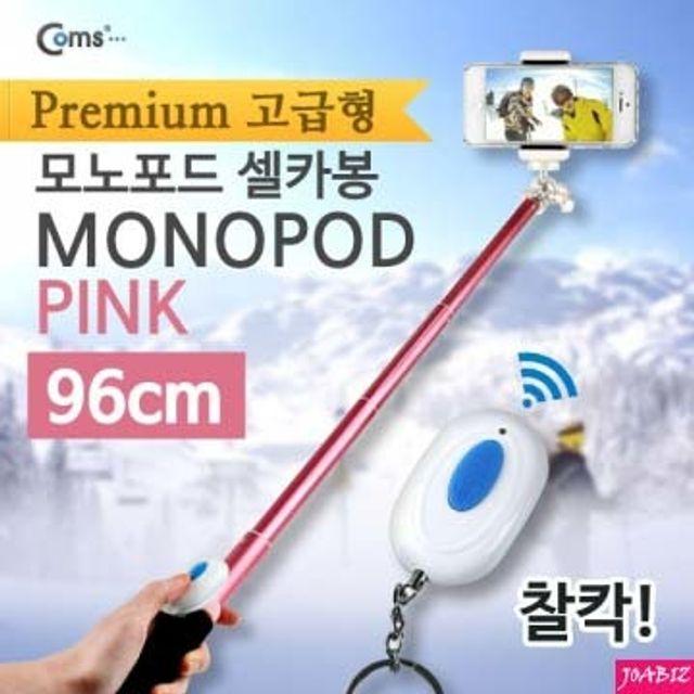 Coms 카메라 모노포드 셀카봉 96cm 무선셔터 Pink