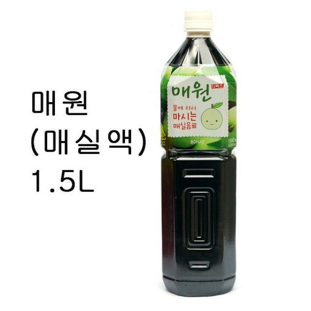 보해 매실액 매원디럭스 1.5L 농축액 매실음료,매실엑기스,매실청,매실원액,매실즙,음료베이스