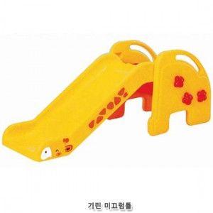 유아동 기린 미끄럼틀 놀이공간