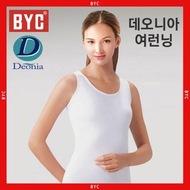 (BYC)여성 순면 데오니아(땀냄새방지)민소매여런닝(D7005)