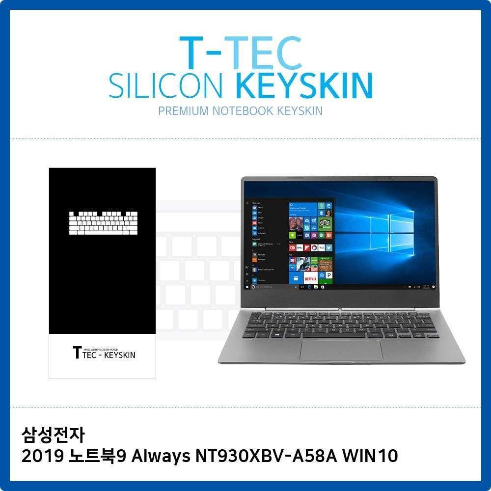 키덮개 키보드스킨 WIN10 키스킨 T.삼성2019 NT930XBV-A58A 노트북9