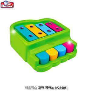 장난감악기 레드박스 꼬마 피아노 음악놀이