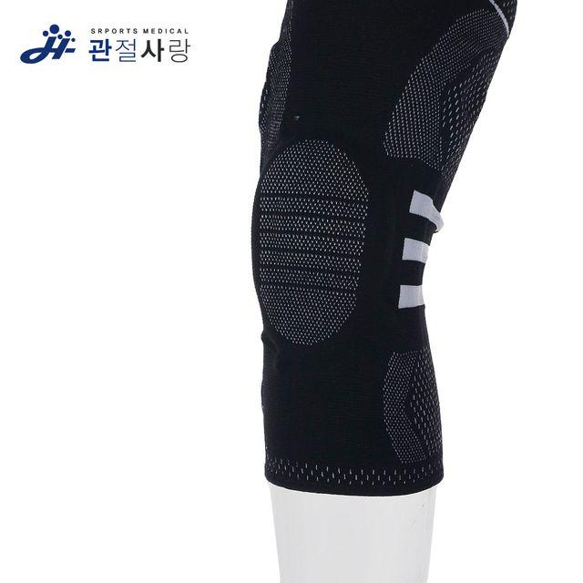 제로리스크 무릎 보호대 / 아대 밴드 압박