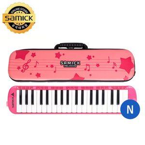 삼익악기 에바케이스 멜로디언 핑크 NSM-E37N 여아