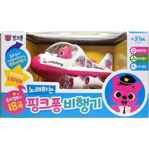 핑크퐁 노래하는 비행기 어린이 멜로디 장난감