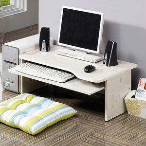좌식컴퓨터책상F 노트북 키보드트레이 책상