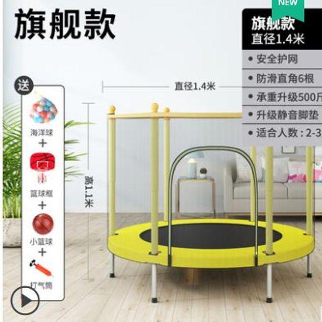 [해외] 어린이 점프 놀이기구 완구 운동기구 덤블링 텀블링19