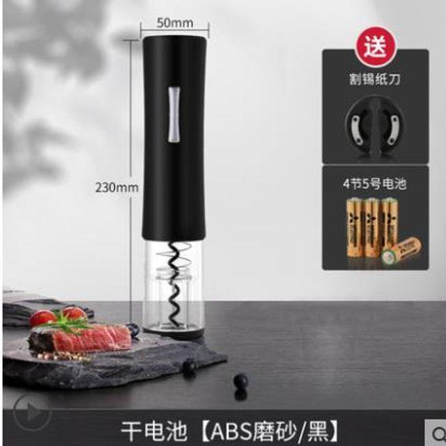 [해외] 전동 자동 와인 오프너 스틸 병따개 주방용품 4