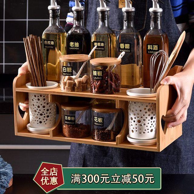 [해외] Shuben 가정용 주방 조합 조미료 상자 유