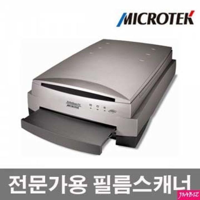 ArtixScan F2 전문가용 필름및 사진스캐너 PC용품
