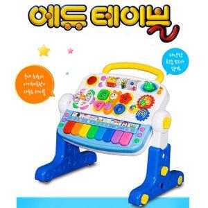 에듀테이블 모빌 놀이테이블 걸음마 아가책상 아기체육관 다용도테이블 다양한 학습모드 유아 장난감 완구