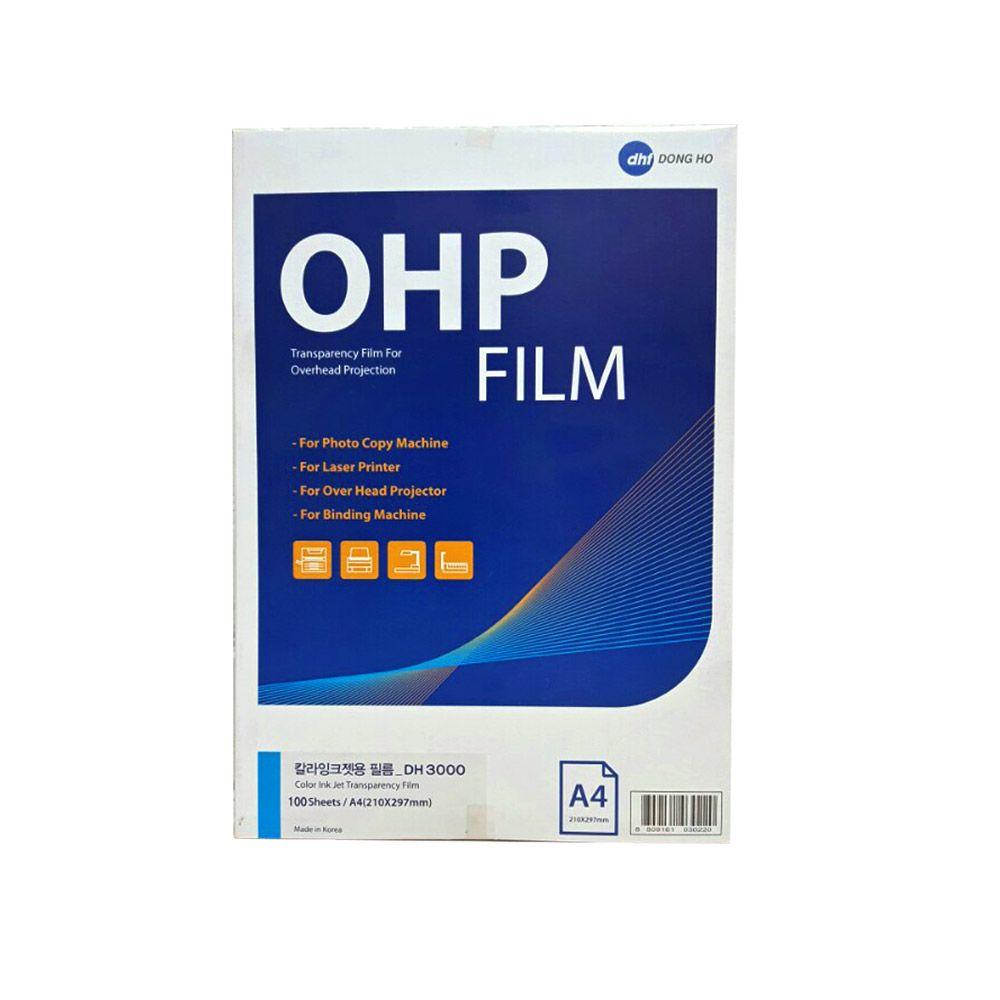 OHP 일반복사기용 필름 A4