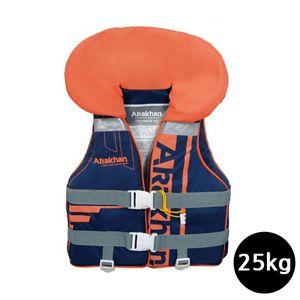 아라칸 부력보조복 25kg (6세이하) (WC-KID-04)