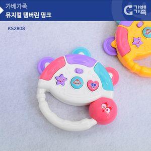 (가베가족) KS2808 뮤지컬 탬버린 핑크