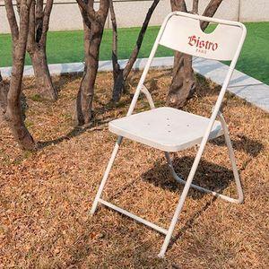 빈티지 철제 접이식 의자 엔틱 디자인 보조 체어
