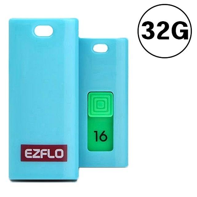 매머드 GU20 USB32G/스카이 [제작 대량 도매 로고 인쇄 레이저 마킹 각인 나염 실크 uv 포장 공장 문의는 네이뽕]