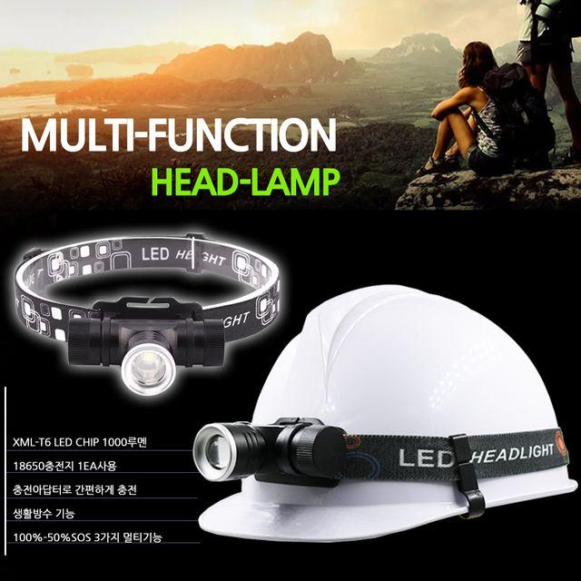 간편한 충전식 줌 LED 헤드랜턴 아답터 18650 포함