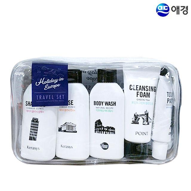 케라시스 휴대용 출장용 세면도구 여행용세트 2호