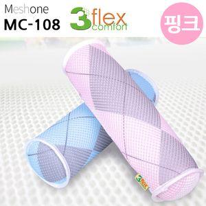 매쉬원 3D 매쉬 목베개 (핑크) (MC-108)