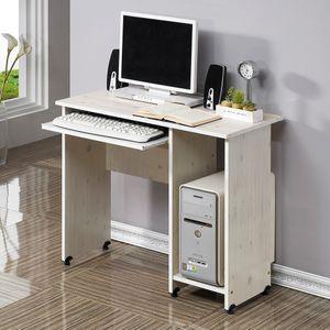 입식컴퓨터책상B 본체받침 PC 책상 학생용