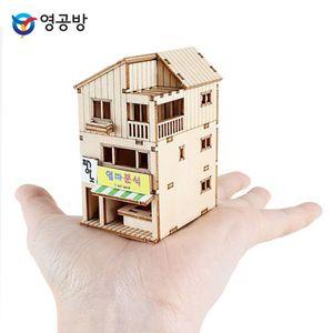미니 상가주택 (YM574)