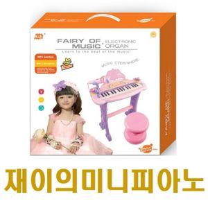 재이의 미니피아노)MP3기능 피아노연주 마이크기능