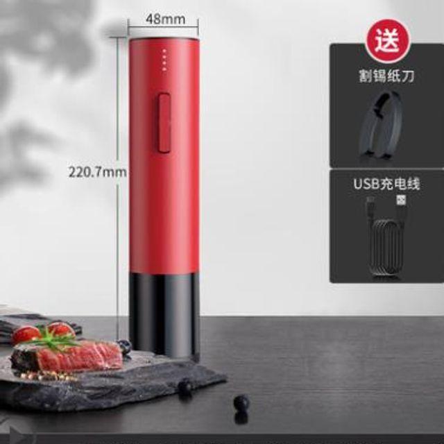[해외] 전동 자동 와인 오프너 스틸 병따개 주방용품 23