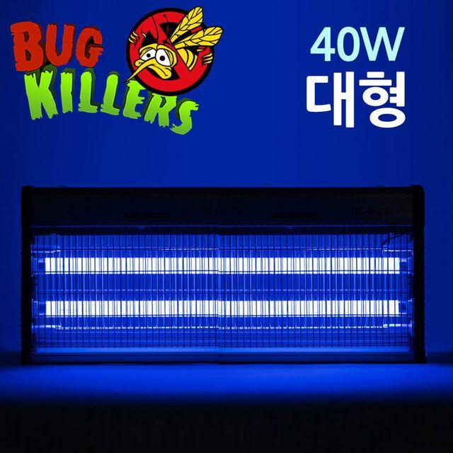 W 듀플렉스1040 UV 버그킬러 해충제거기 40W대형