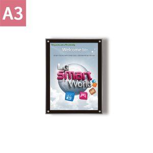 삼화 아크릴 액자 광고판 메뉴판 안내판 액자 A3