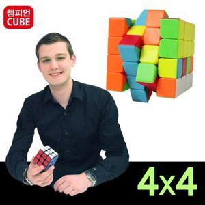 챔피언 쥬피터 큐브 고수용 4x4 큐브 퍼즐