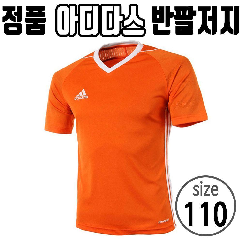 아디다스 축구 유니폼 티셔츠 운동복 츄리닝 반팔 110