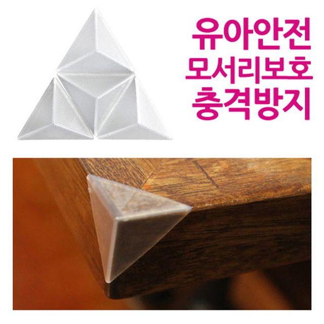 W 모서리보호대 삼각 투명 4P 33x33