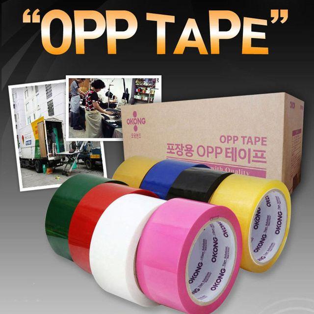 W 택배 포장용 중포장용 포장 칼라 opp 개별 테이프