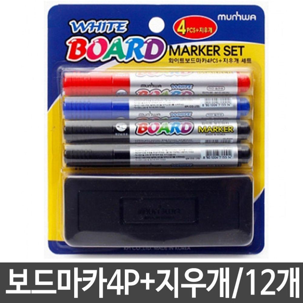 문화 화이트보드 마카4p+지우개 세트 1박스 12개 마커